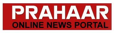 2014-03-15-Prahaar-logo